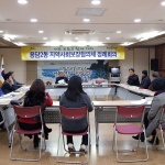 용담2동, 항공소음피해대책위원회 정기 총회 개최