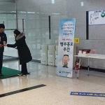 제주병무청, '병역명문가 찾기' 홍보활동 전개