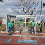 새마을지도자이호동협의회, 관내 버스승차대  환경정비 실시