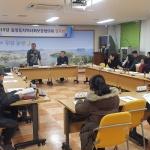 중앙동지역사회보장협의체, 2월 정기회의 개최