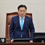 """김태석 의장 """"갈등해소, 사회적 합의-의사결정 구조 정립 필요"""""""