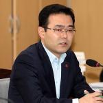 """강성민 의원 """"감정평가사업 4대법인 독점, 일감 몰아주기?"""""""