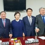 국토부-민주당, 제2공항 검토위 '재가동' 합의