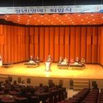제주대, 고영철 교수 등 10명 정년.명예퇴임식 개최