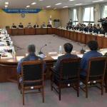 제주도체육회, 2019년 정기대의원 총회 개최