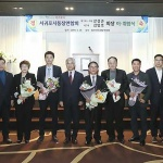서귀포시 통장연합회장에 김영호씨 취임