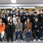 대정청소년수련관, 청소년운영위 '블루윙 17기' 출범