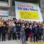 화북동주민자치센터, 상반기 프로그램 개강식