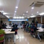 용담2동 주민자치위원회 2월 정례회의... 인센티브 사업 등 논의