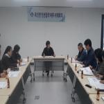 표선면지역사회보장협의체 3월 사전회의 개최