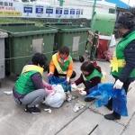구좌읍새마을부녀회 불법쓰레기 단속 실시
