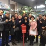 외도동 지역사회보장협의체, 취약계층 발굴위한 '사랑의 우편함' 설치