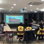 용담2동 적십자봉사회 취약계층 지원 사업 논의