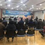 이호동,  2019년 상반기 주민자치센터 프로그램 개강식 개최