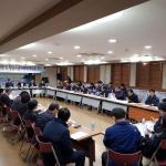 용담2동, 항공소음피해대책위원회 임시 회의 개최