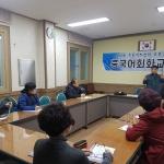 중앙동주민자치센터 중국어회화, 요가교실 개강