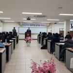 아라중학교, 2019학년도 영재학급 입학식 개최