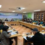 중앙동주민자치위원회 3월 정기회의 개최