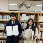 동녘도서관, 2월 '청소년 독서왕'에 김주훈-신율 학생 선정