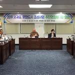 서귀포 문화도시 조성 예비사업 본격화...올 연말 지정 목표