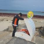 우도119센터, 해빙기 간이인명구조함 및 구급함 일제정비