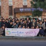서귀포여성새로일하기센터, 2019 아이돌보미양성과정 개강