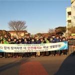 영천동, 개학기 민관합동 안전문화 캠페인 실시