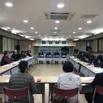용담2동 통장협의회 기초질서 지키기 등 논의