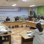 중앙동지역사회보장협의체, 3월 정기회의 개최