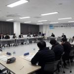 표선면 주민자치위원회, 3월 정례회의 개최