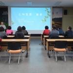 대천동, 상반기 주민자치센터 프로그램 개강