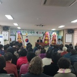 표선노인대학 제18기 입학식 성황리 개최