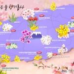 제주관광공사, 비짓제주 '봄 테마' 이벤트...'댓글달고 선물받고'