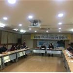 용담2동, 3월 지역사회보장협의체 정례회의 개최