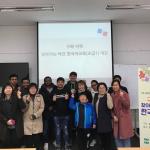구좌읍이주여성센터, 찾아가는 야간 한국어교육 개강