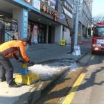 중문119센터, 소화용수시설 점검