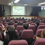 한라중학교, 영재학급 입학식 개최
