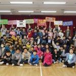 구좌중앙초, '안전한 학교 행복한 학교 만들기' 캠페인