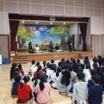 애월119센터, 곽금초등학교 심폐소생술 교육 실시