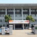 제주, 보전지역 공항시설 '도의회 동의' 조례 시끌...왜?