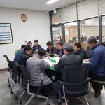 새마을지도자대륜동협의회, 임원 운영위원회 회의 개최