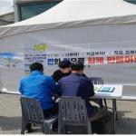 이호동, '에너지  아끼는 한걸음', 탄소포인트제 홍보