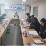 서귀포시진로교육지원센터 '꿈what', 진로교육협의회 개최