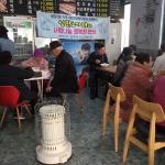 낭만노가리,  용담2동 '사랑나눔 행복밥상' 무료급식 행사