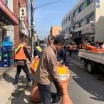 연동, 도로 위 불법행위 일제 단속 정비의 날 참여