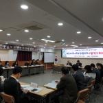 연동 지역사회보장협의체 4월 정기회의 개최