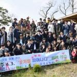 무릉중, 4.3평화인권 프로젝트 '동백동산 가꾸기' 진행