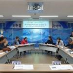 영천동, 복지정보 공유로 행복한 동네 만들기 추진