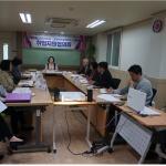 서귀포여성새로일하기센터 공감아트놀이지도사취업지원협의회 개최