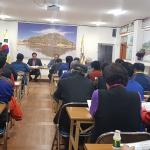 오조리 마을회 임시총회 개최 마을발전 논의